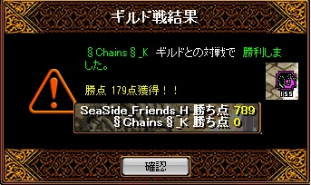 2012.8.15(水)の2