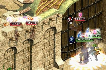 2012.8.18お城1