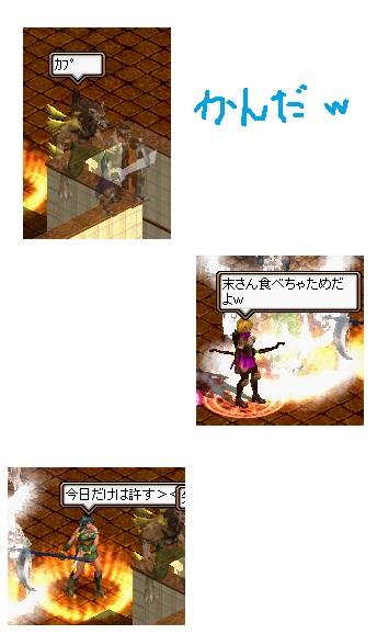 2012.8.18お城3