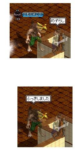 2012.8.18お城2