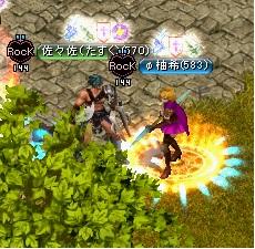 2012.8.18お城9
