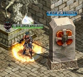 2012.8.18お城7