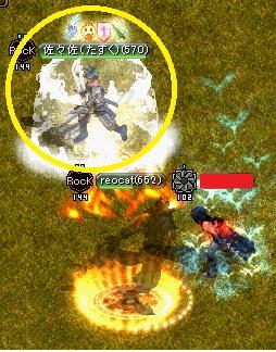2012.8.18お城6