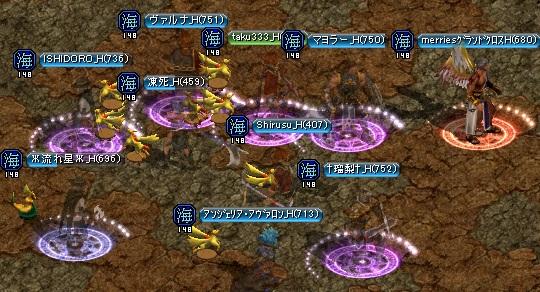 2012.8.22(水)