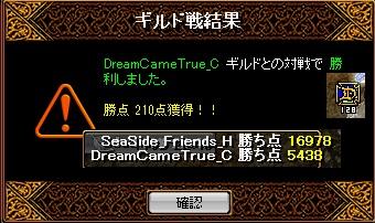 2012.9.7 (金)の2