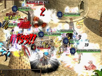 2012.9.8お城3