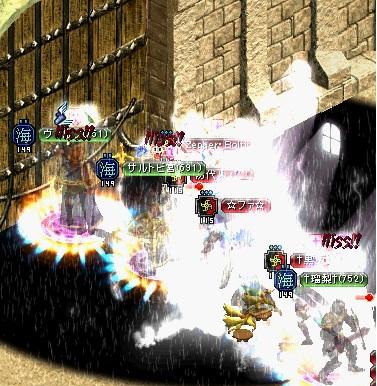 2012.9.8お城1