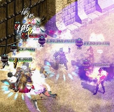 2012.9.15お城2
