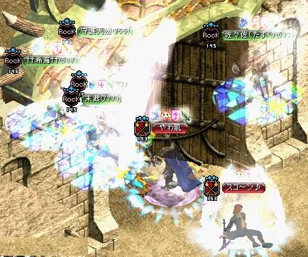 2012.9.15お城1