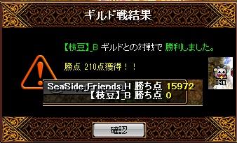 2012.9.19(水)の2