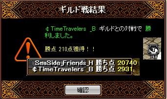 2012.9.21(金)の3