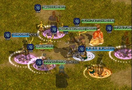 2012.9.21(金)の2