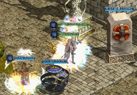 2012.9.22お城2