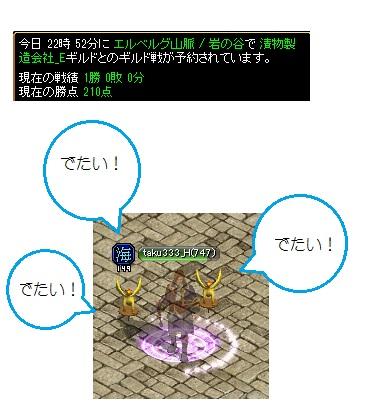 2012.9.26(水)