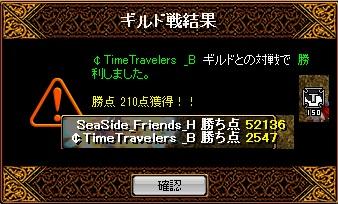 2012.10.5(金)の2