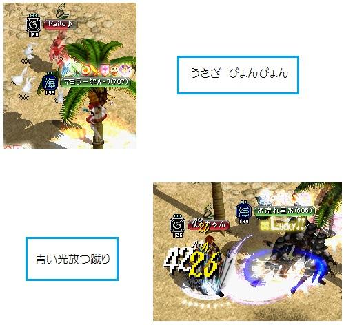2012.10.6お城2