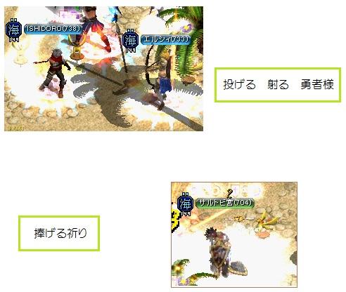2012.10.6お城3