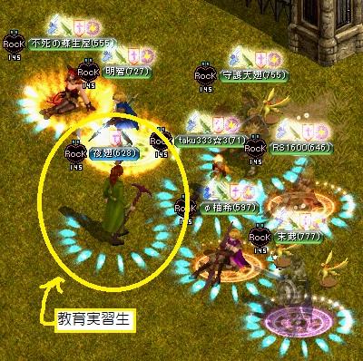 2012.10.6お城4