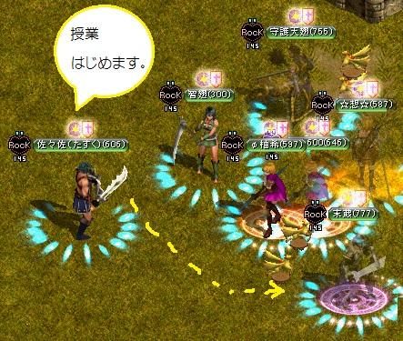 2012.10.6お城9