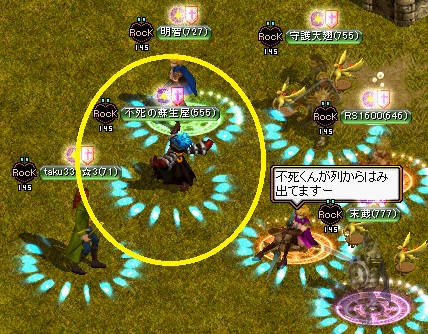 2012.10.6お城7