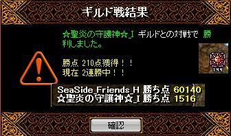 2012.10.10(水)の2