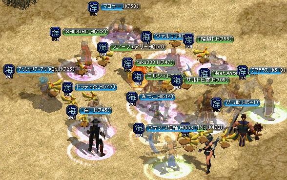 2012.10.12(金)