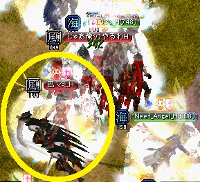 2012.10.24(水)の3