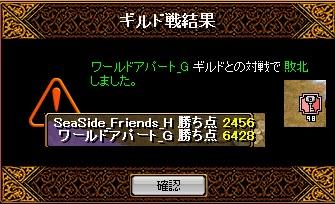 2012.10.26(金)の2