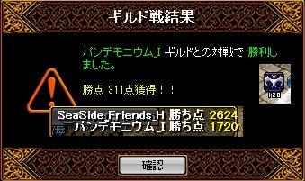 2012.10.31(水)の2