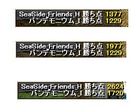 2012.10.31(水)の3