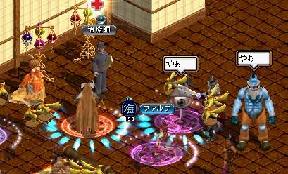 2012.11.2(金)の3