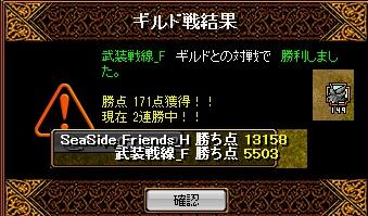 2012.11.2(金)の2