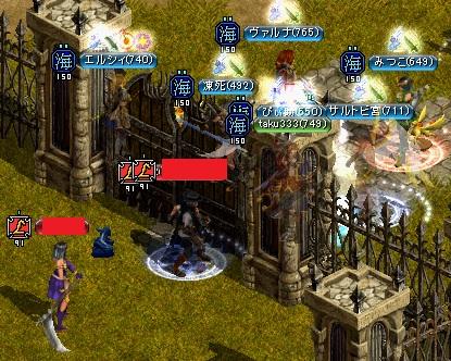 2012.11.3お城1