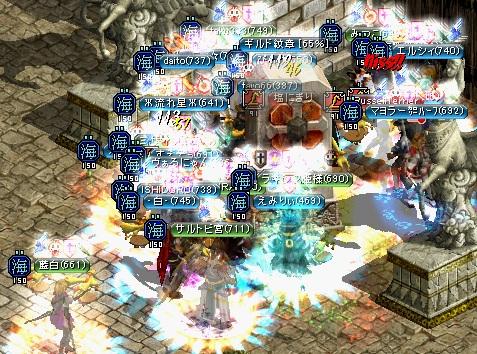 2012.11.3お城6
