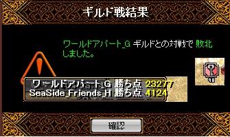 2012.11.9(金)の2