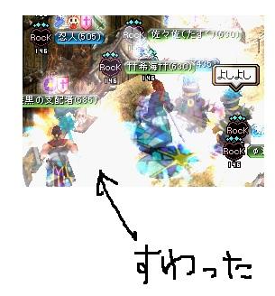 2012.11.10お城3