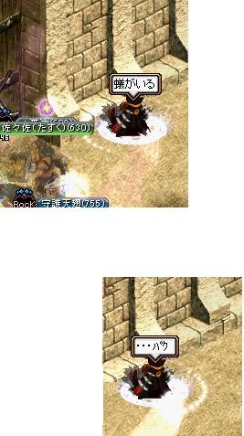 2012.11.10お城1