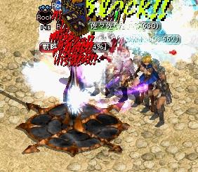 2012.11.10お城6