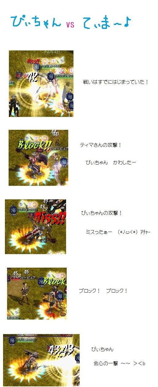 2012.11.10お城4