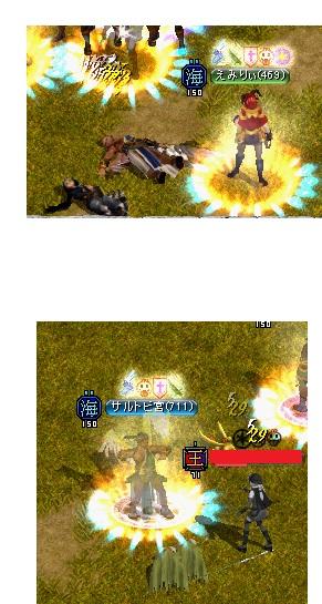 2012.11.10お城2