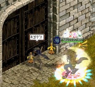 2012.11.17お城3