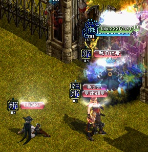 2012.11.17お城1