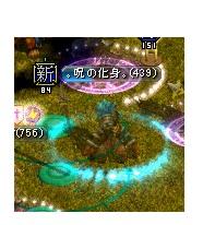 2012.11.17お城9