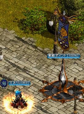 2012.11.17お城7