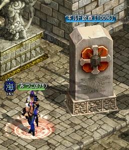 2012.11.17お城8