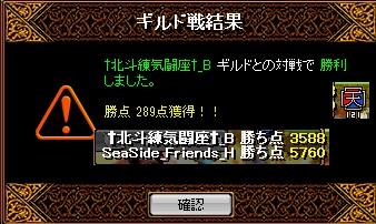 2012.11.15(木)の2