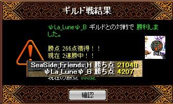 2012.11.17(金)