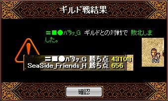 2012.11.23(金)の2