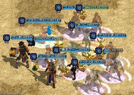 2012.11.23(金)