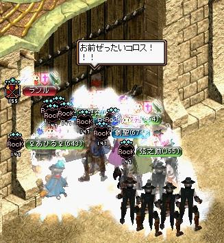2012.11.24お城2